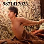 Thai Massage in Delhi